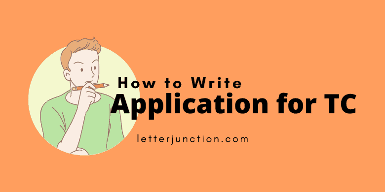 how to write application for TC